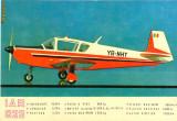 Carte postala ilustrata AVIATIE -  Avionul IAR-823