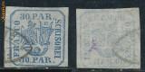 RFL 1864 ROMANIA Principatele Unite 30 parale stampilat Galati L.P. 440 lei