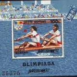 Romania - 1992 - LP 1290 - J.O. Vara Barcelona - colita dantelata - Timbre Romania
