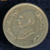 MONEDA 5 PIASTRES-1997, IORDANIA REGATUL HASEMIT