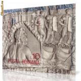 Colita-Navigatia europeana pe Dunare 1977 - Timbre Romania