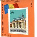 COLITA-CSCE MADRID 1980 - Timbre Romania