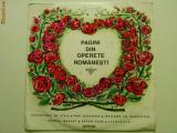 Discuri vinyl pick-up Electrecord PAGINI DIN OPERETE ROMANESTI Culegatorii de Stele Ana Lugojana Intalnire cu Dragostea Amorul Mascat  Anton Pann, VINIL