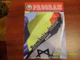 program  Romania--Israel