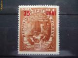 1952 Romania LP - 320a Planul cincinal** 1951(supratipar) 35 bani pe 4 lei rosu., Nestampilat