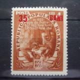 1952 Romania LP - 320a Planul cincinal 1951(supratipar) 35 bani pe 4 lei rosu - Timbre Romania, Nestampilat