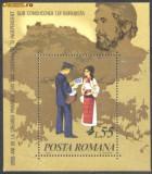 ROMANIA 1980 - EXPOZITIA NATIONALA FILATELICA. POSTAS, colita MNH, D19, Nestampilat