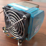 Cooler Asus No.1 - Cooler PC