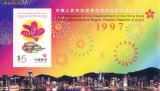 Cumpara ieftin COLITA TIMBRE HONG CONG 1997