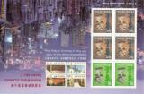 BLOC TIMBRE HONG CONG 1992