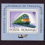 Romania L1001 Expoz.Internat.Transport.-Hamburg  1979