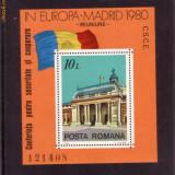 Romania L1018 CSCE-Reuniunea de la Madrid  1980-colita dantelata