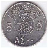 Moneda Arabia Saudita 5 Halala 1979 - KM#53 UNC, Asia