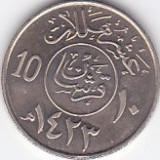 Moneda Arabia Saudita 10 Halala 2002 - KM#62 UNC, Asia