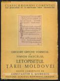 Constantin Giurescu*GRIGORE URECHE SI SIMION DASCALU_LETOPISETULTARII MOLDOVEI