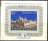 ROMANIA 1975 - ARHITECTURA EXP. INTL. ESPANIA , colita nestampilata Z16, Nestampilat