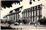 CP 210-79 Bucuresti -Biblioteca Centrala de Stat a RPR(masina de epoca) -RPR -necirculata -starea care se vede