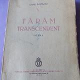 CAMIL BALTAZAR-TARAM TRANSCENDENT-POEME-PRIMA EDITIE 1939 - Carte Editie princeps