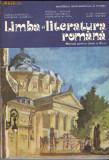 Manual de Limba si Literatura romana, cl. a XI-a
