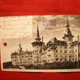 Carte Postala circ. cu Spic de Grau 2x3 Bani 1908