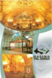 CP 211-95 Salina Targu Ocna -Biserica Sf.Varvara -necirculata -starea care se vede