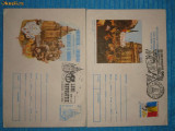 Plic Revolutia romana 1989, stampile speciale