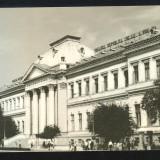 CARTE POSTALA - CRAIOVA (UNIVERSITATEA)
