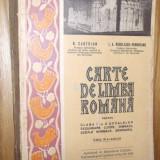 CARTE DE LIMBA ROMANA - N. Cartojan si I. A. Radulescu-Pogoneanu 1942 - Carte de colectie