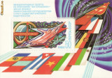 COLITA TIMBRE COSMOS URSS 1980