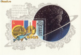 COLITA TIMBRE COSMOS URSS 1982