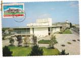 Ilustrata maxima- CRAIOVA-Teatrul National