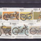 Motociclete Kampucia - Timbre straine, Asia