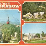 CPI (B495) POIANA BRASOV, TELECABINA, COMPLEXUL TURISTIC, HOTELUL TELEFERIC, CIRCULATA 20.09.1979, EDITURA OSETCM, STAMPILE, TIMBRU IMPRIMAT - Carte Postala Transilvania dupa 1918