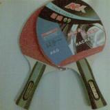 Palete ieftine si bune - Paleta ping pong