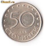 BULGARIA 50 STOTINKI 1999