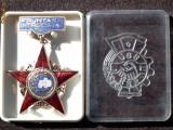 INSIGNA FRUNTAS IN INTRECEREA SOCIALISTA 1971, Romania de la 1950