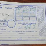 BILET VECHI 15 LEI LOTO - 1 IANUARIE1973