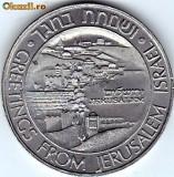 Medalie Israel 1981,monumentele principale din Ierusalim,UNC,patina si luciu de monetarie