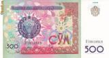 Bancnota Uzbekistan 500 Sum 1999 - P81 UNC