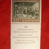 Serie- Pictura -Expoz.belgo-bulgara 1967 Bruxelles -Bulgaria, 1 val. - Timbre straine