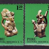 Peru-Arta traditionala,E131