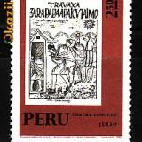 Peru-Aniversari,comemorari,E130