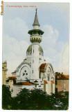 2369 - CONSTANTA - Moscheea - old postcard - unused