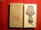 Medalie In Serviciul Patriei Socialiste cl.IIa RPR