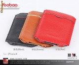 Husa Toc Piele Naturala Apple iPhone 4 4S Red by Yoobao Originala, Rosu