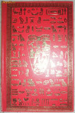 Olivier Souchon - Realitati si enigme ale arheologiei / istorie antica, civilizatii disparute, editie de lux