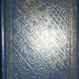 Raymond Janin - Vechile civilizatii ale Indiei / istorie antica, civilizatii stravechi, editie de lux