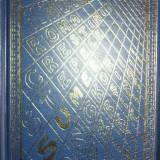 Walter Krauss - Sumer, prima mare civilizatie / istorie antica, civilizatii stravechi, editie de lux