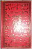 Christian Strauss - Preistoria, o epoca misterioasa / istorie antica, civilizatii disparute, editie de lux