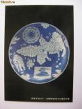 CARTE POSTALA JAPONEZA NECIRCULATA DE LA MUZEUL DE ARTA KURITA DIN TOCHIGI